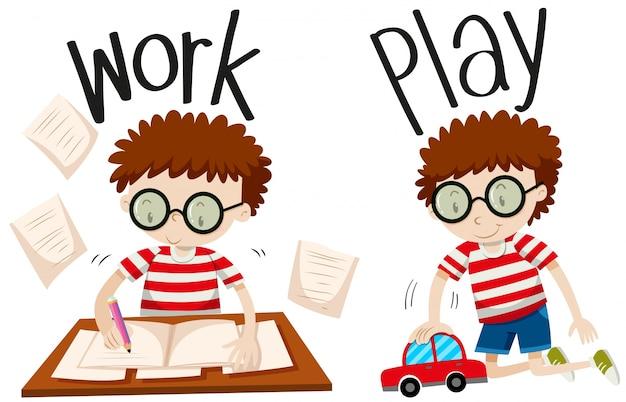 反対の形容詞が働き、遊ぶ