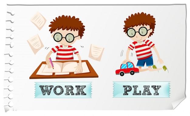男の子が働いて遊んでいる反対の形容詞