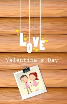 バレンタインの日カードテンプレート