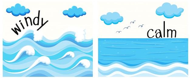 Противоположные прилагательные с ветреной и спокойной