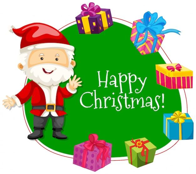サンタとプレゼントのクリスマスカードテンプレート