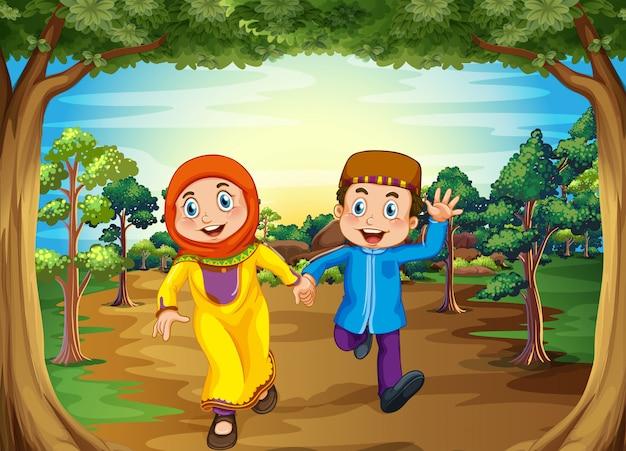 イスラム教徒のカップル