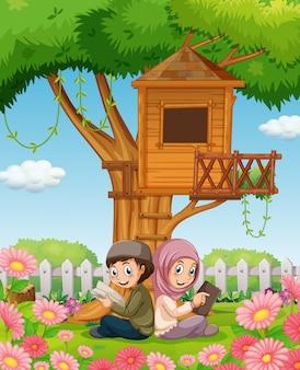 イスラム教徒のカップルが公園で本を読んで