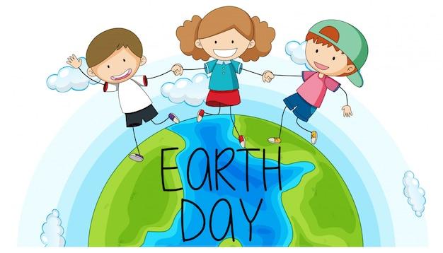 Счастливые дети на земном шаре