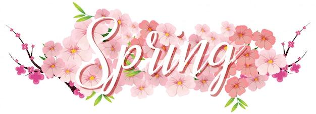 春のテキスト文字