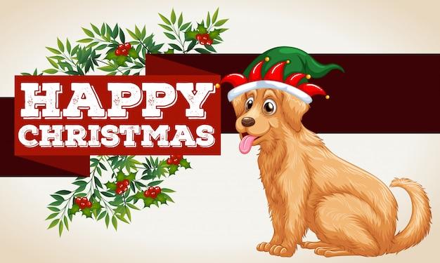 犬とヤドリギのクリスマスカードテンプレート