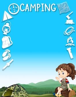 キャンプ用品と女の子のボーダーデザイン