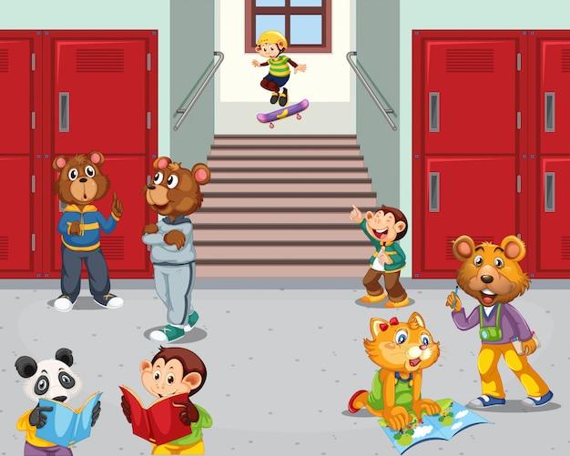Студент животных в школьном коридоре