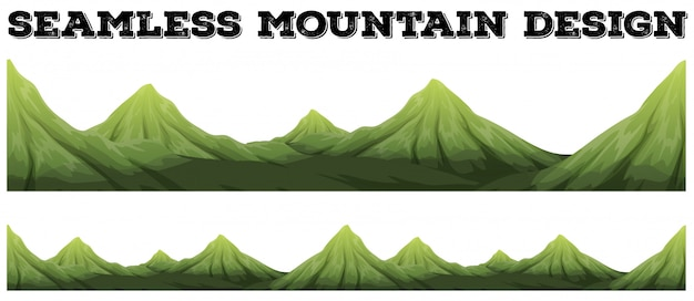 シームレスな山脈