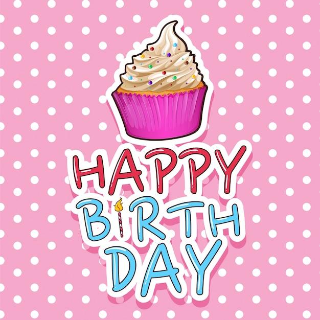 カップケーキと誕生日のカードテンプレート