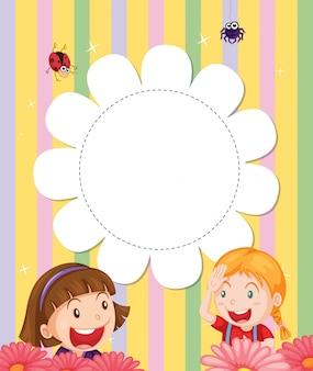 庭で二人の女の子と文房具