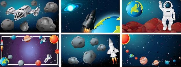 Установить фон сцены космоса