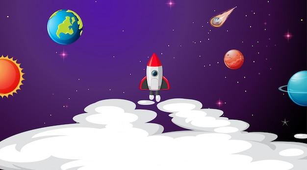 太陽系のシーンの背景の背景