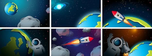 宇宙シーンのセット
