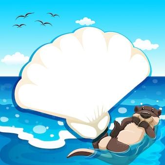 Морская выдра