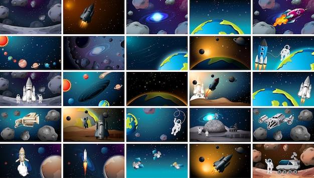 さまざまな宇宙シーンの大規模なセット