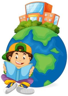 地球のアイコンが付いている本を読んでいる少年