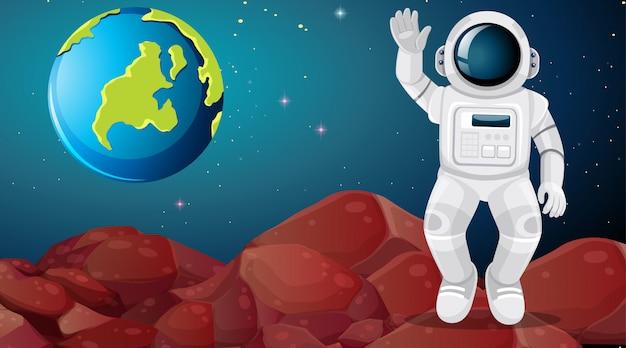 Астронавт на сцене чужой планеты
