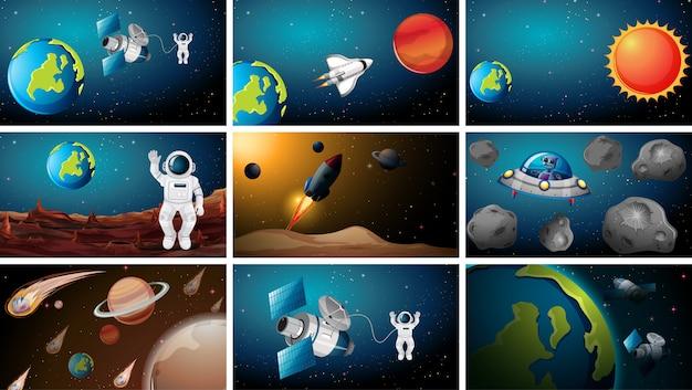 様々な宇宙シーンの背景のセット