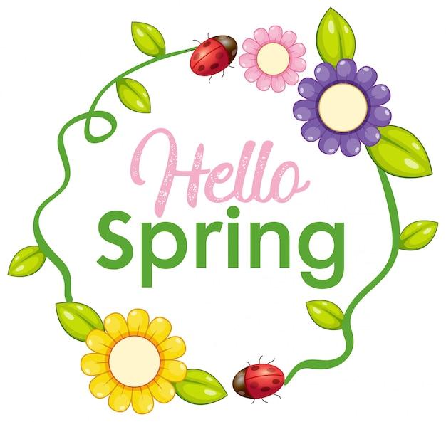 こんにちは春のテキストレター