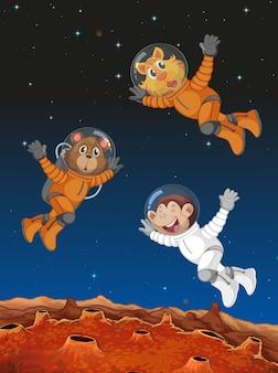 宇宙飛行士として行動する動物