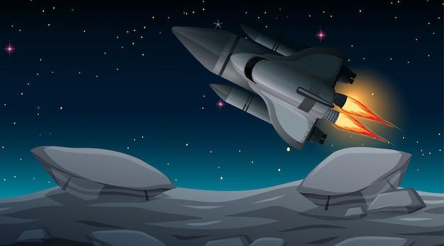 宇宙シーンでのロケット