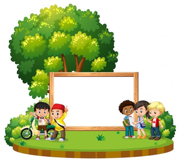 公園で子供たちとバナー
