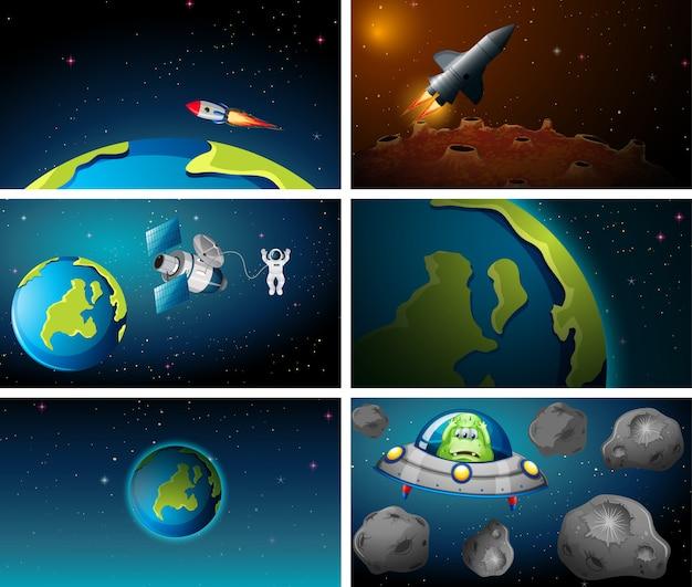 地球とロケットシーンの大規模なセット