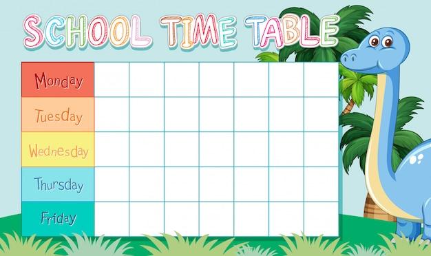 恐竜と学校のタイムテーブル