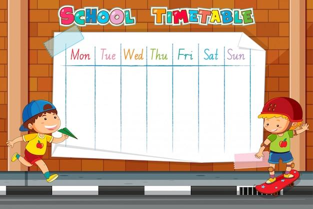 Шаблон школьного расписания