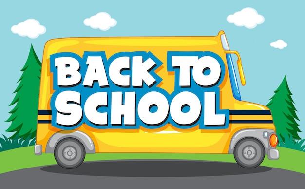 Обратно в школу шаблон со школьным автобусом