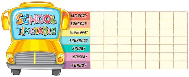 学校の時間割