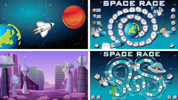 宇宙ゲームのセット