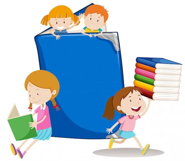 大きな本を持つ男の子と女の子