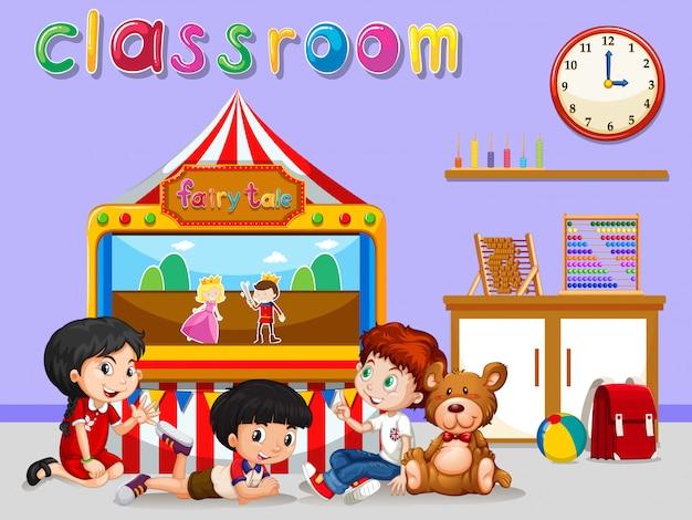 教室で人形を見て子供たち