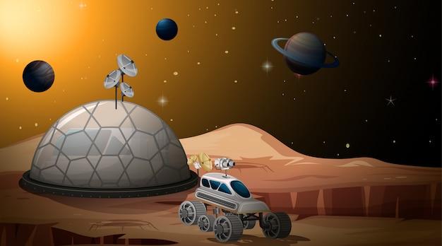 火星キャンプのシーン