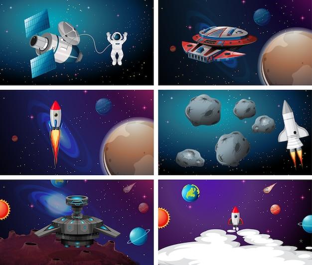 Космическая сцена