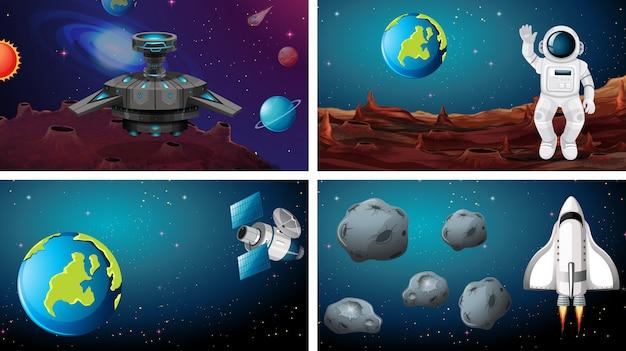 Множество разных космических сцен