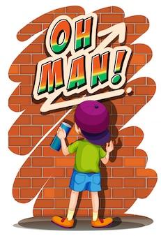 Мальчик распыляет на стену