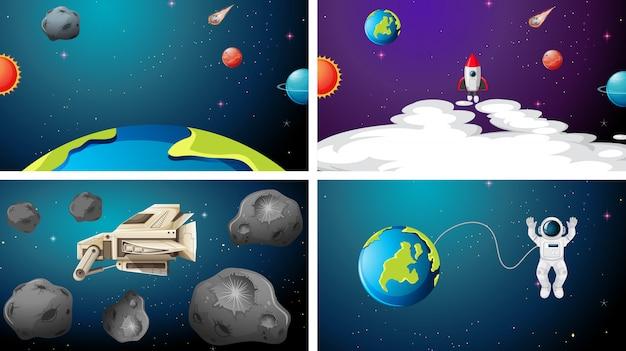 Большая космическая сцена