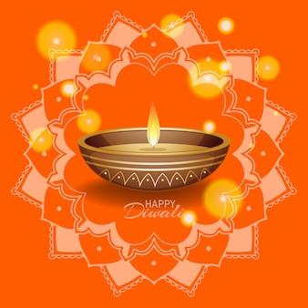 幸せなディワリ祭のマンダラパンタンと背景