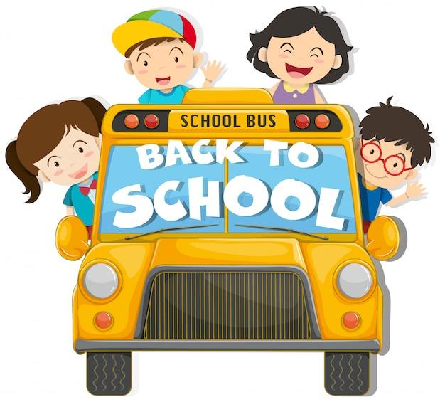 スクールバスに乗る子供たち