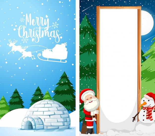 クリスマスをテーマにした壁紙テンプレート