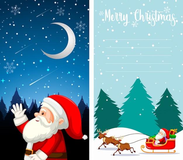 クリスマスをテーマにした背景の壁紙