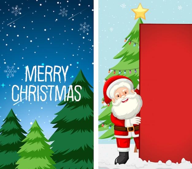 サンタクロースのキャラクターとメリークリスマスのグリーティングカード