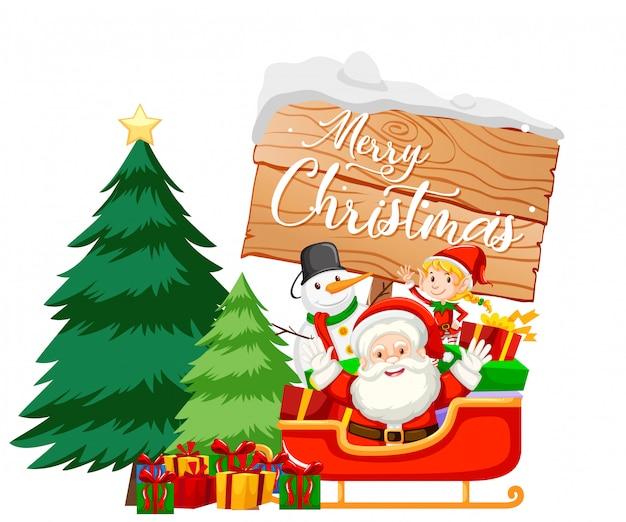 Рождественская тема с санта на санях
