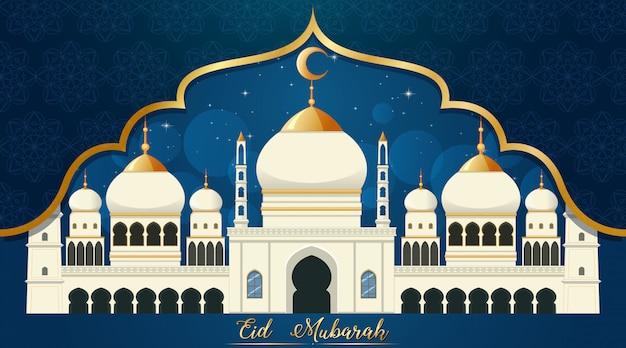 Мусульманский фестиваль ид мубарак