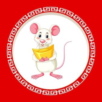 Милая крыса с золотом на круглой рамке