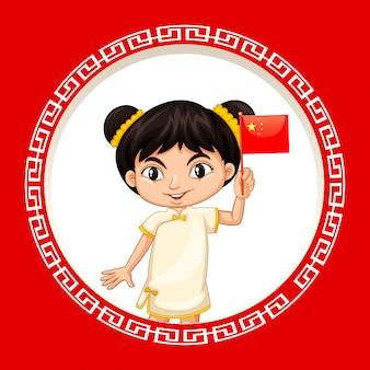 中国の女の子と幸せな新年の背景デザイン