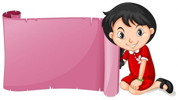 中国の女の子と紙のテンプレート